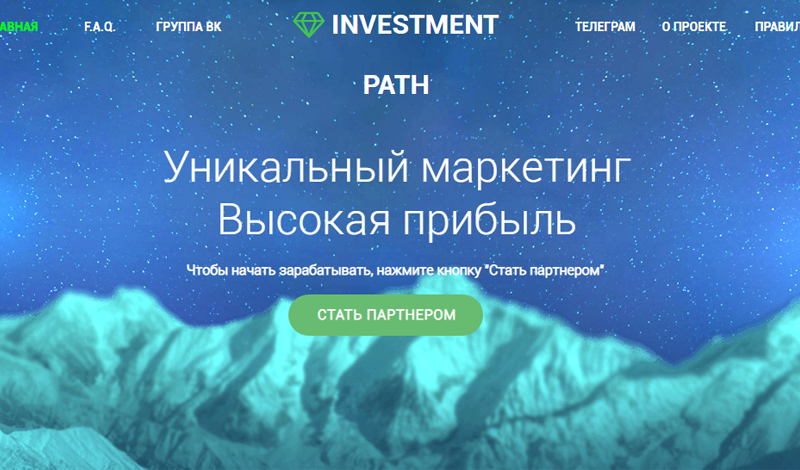 Скрипт удвоителя Investment path