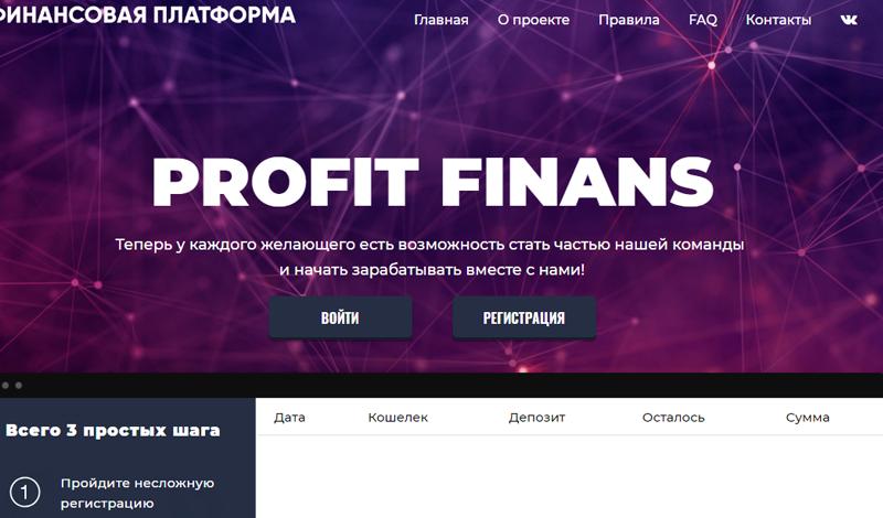 Скрипт удвоителя Profit Finans