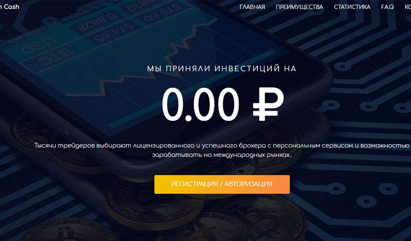 Работающие удвоители биткоинов заработать в интернете играя в онлайн игры без вложений