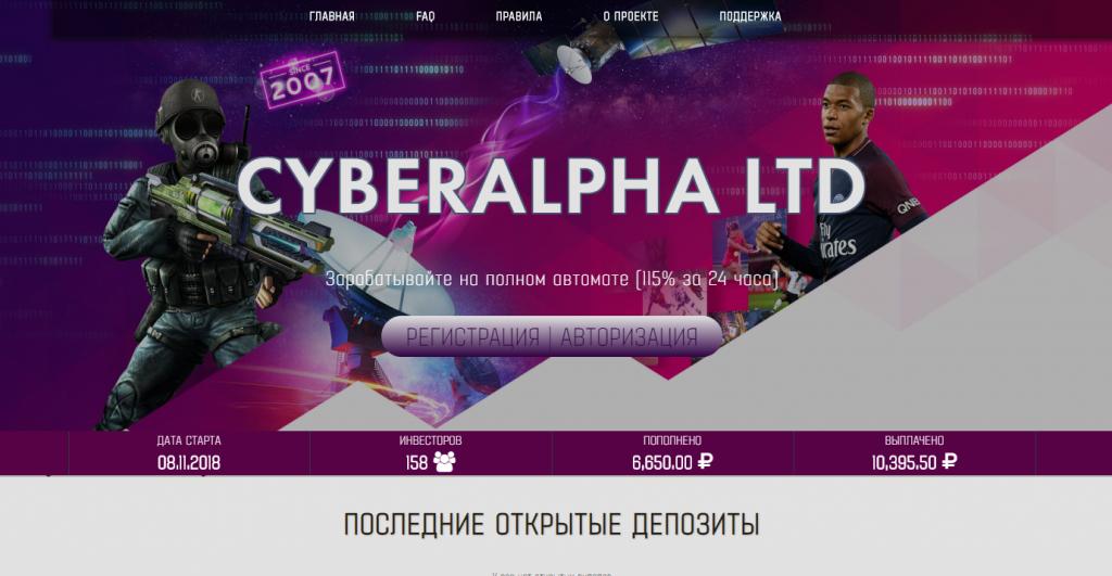 Скрипт удвоителя CYBERALPHA LTD