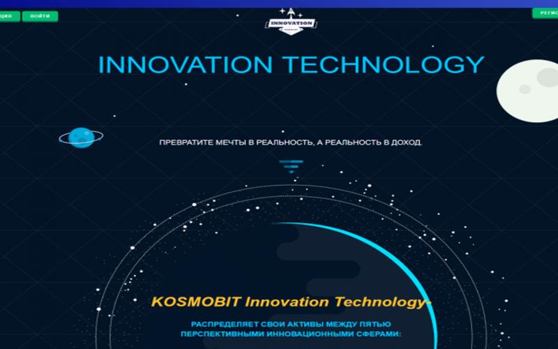 Скрипт хайпа Innovation Technology