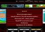Скрипт инвестиционной игры BitRub