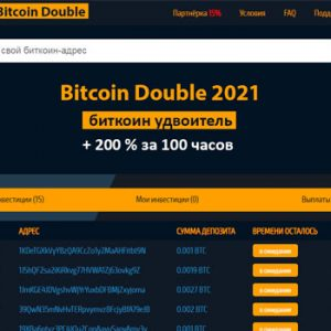 Script Double Your Bitcoins 2021