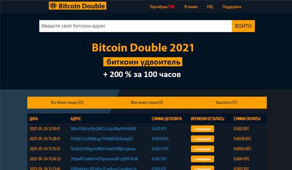 Script Double Your Bitcoins 2021