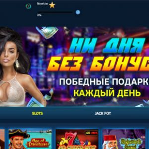 Buy Casino Script 2021 Golgsvet [nulled] 560 game HTML5