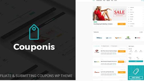 Couponis v3.1.2 - шаблон купонов/партнерского сайта WordPress
