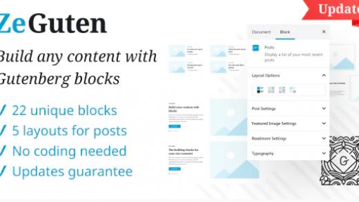 ZeGuten v1.0.6 — блоки для Gutenberg