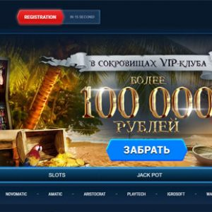 NULLED casino ADMIRAL Goldsvet 2021