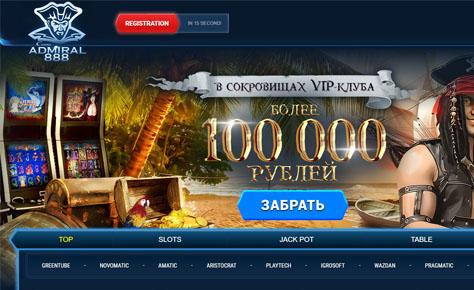 NULLED casino ADMIRAL Goldsvet 2021