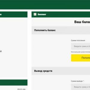 2xBET - это php скрипт движка ставки на спорт - букмекерской конторы (БК)